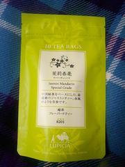 ルピシア★8201モーリーチュンハオ★ジャスミン茶