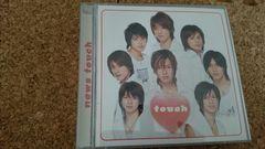 NEWSのアルバム『touch』初回限定盤