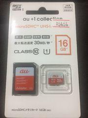 新品 未使用 au microSDHC メモリーカード16GB
