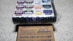 トゥルーラブストーリー オリジナルメモリーカードケース 非売品