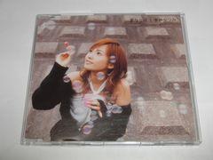 安倍なつみ/夢ならば [Single, Limited Edition, Maxi]