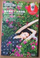 [雑誌] STARBUCKS ART MAGAZINE 02 スターバックス 蜷川実花×太田莉菜