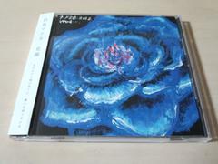 白鳥マイカCD「花園」廃盤●