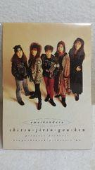 プリプリ 1994年お正月公演ライブグッズ「ポストカード&テレカ」新品未開封