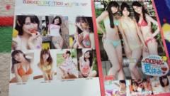 SKE48サマーバケーションフォトブック(^^)
