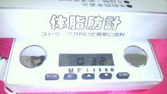 新品体脂肪計プレゼント用に(*^^*)  大変喜ばれます