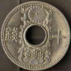 10銭ニッケル貨1枚売り