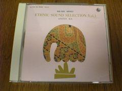 CD エスニックサウンド Vol.1 祖先細野晴臣