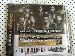 E:三代目JSB STORM RIDERS feat.SLASH美品CD+DVDアップサウンド