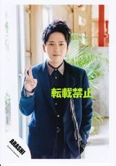 嵐 公式☆Japonism☆グッズ撮影★二宮和也�A