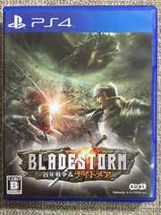 ブレイドストーム 百年戦争&ナイトメア 美品 初回コード付き PS4