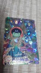 ドラゴンボールヒーローズJM3弾 UR ビビディ