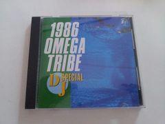 1986オメガトライブ カルロストシキ★87′  DJ  SPECIAL