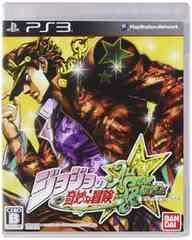 【PS3】 ジョジョの奇妙な冒険 オールスターバトル 中古