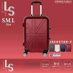 スーツケース キャリーケース レディース メンズ