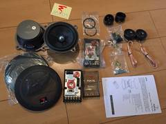 FOCAL フォーカル 正規品 新品 130A1 Access