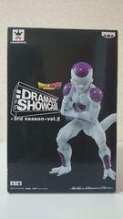 ドラゴンボール DRAMATIC SHOWCASE 3rd season vol.2 フリーザ