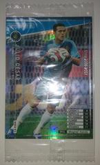 WCCF 06-07【WGK】セーザル