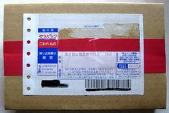 ◆地方自治法施行60周年記念千円銀貨 福島県Aセット 未開封