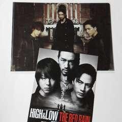 完売【HiGH&LOW THE RED RAIN】クリアファイル【雨宮兄弟】登坂広臣