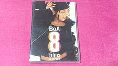 BOA 8Films&more