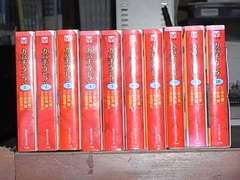 カバチタレ 文庫全10巻