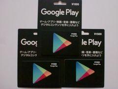 Googleplayギフトカード/グーグルプレイ4500円分☆モバペイ