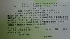A一桁 2/26名古屋ELL MY little HEARTS. Tour Edition Vol.8