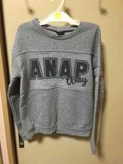 ANAP☆トレーナー