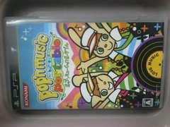 PSPポップンミュージックポータブル