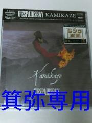 2008年「KAMIKAZE」DVD付初回◆現Angelo/MICRO◆良品即決