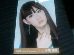 AKB48 ���� 2010 November �����z�� �����͂� �`�[���`