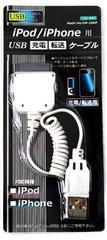 送料120円可 iPhone 4 4S 3G 3GS USB充電転送ケーブル 充電器 白