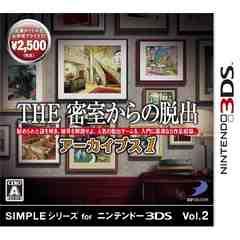 3DS》THE 密室からの脱出アーカイブス1 [174000633]