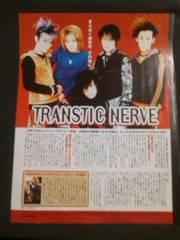 ��TRANSTIC NERVE/�蔲��3��