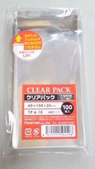 TP6-10サイズテープ付クリアパック50枚OPP袋