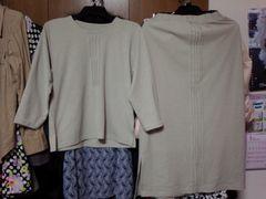 ミセス→ベージュ上下2ピースロングスカートスーツM〜L