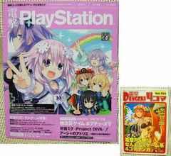 �d��PlayStation ��ڲ�ð��� 2012�N 9/13�� Vol.525 �V�i ����