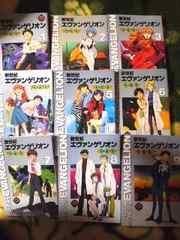 エヴァンゲリオン☆フィルムブック*全9巻セット☆オールカラー