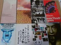Mr.Children�@�V���O��8cm CD 8���Z�b�g
