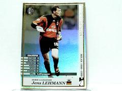 WCCF 2002-2003 LE イェンス・レーマン ミラン 02-03 即決販売