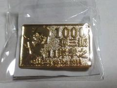 埼玉西武ライオンズ 記念ピンバッチ 11 岸孝之投手 1000奪三振