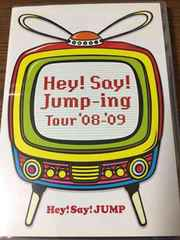 Hey! Say! JUMP �^ Hey! Say! Jump-ing Tour '08-'09