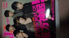 東方新起(5人) JJ 2010年3月号