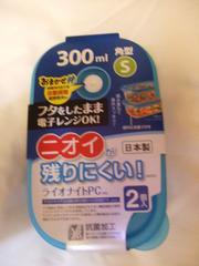 ままレンジ弁当箱保存容器二個セット角型S日本製新品格安