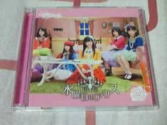 CD+DVD AKB48 チームサプライズ 重力シンパシー公演 02 水曜日のアリス