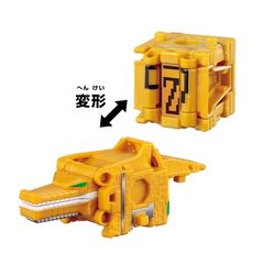 可動変形ジュウオウキューブ03 キューブクロコダイル(単品)