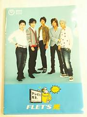 SMAP(スマップ)クリアファイル(クリアーファイル、クリアホルダー)A4size  USED