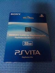 SONY PS VITA��p �������[�J�[�h 32GB