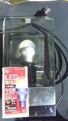 LED�d���230ٰ��(���^�d��25W�`����)���ĥ���ޥ�ݾ�ĥ�t���W���i